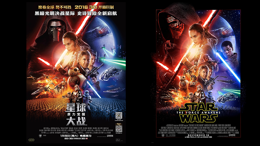 star-wars-china-poster-controversy.jpg